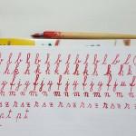 caligrafie copii 12